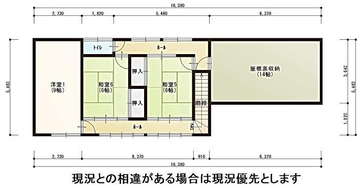 外塚中古(冨山)-2_01