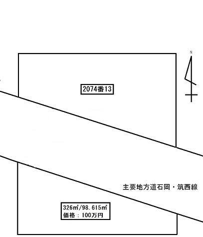 筑西市桑山2074番5販売計画図