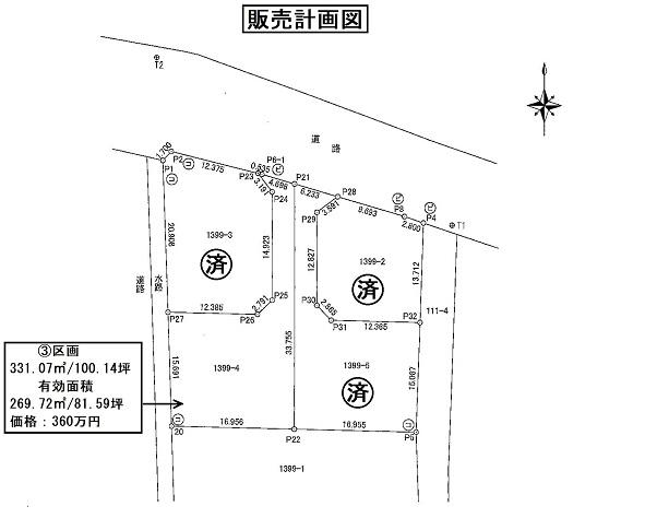 筑西市門井販売計画図(ラプター)