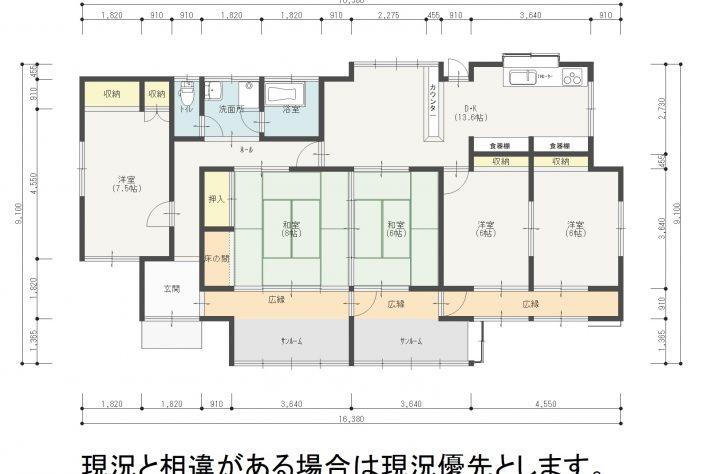 小川中古間取り図(木村)