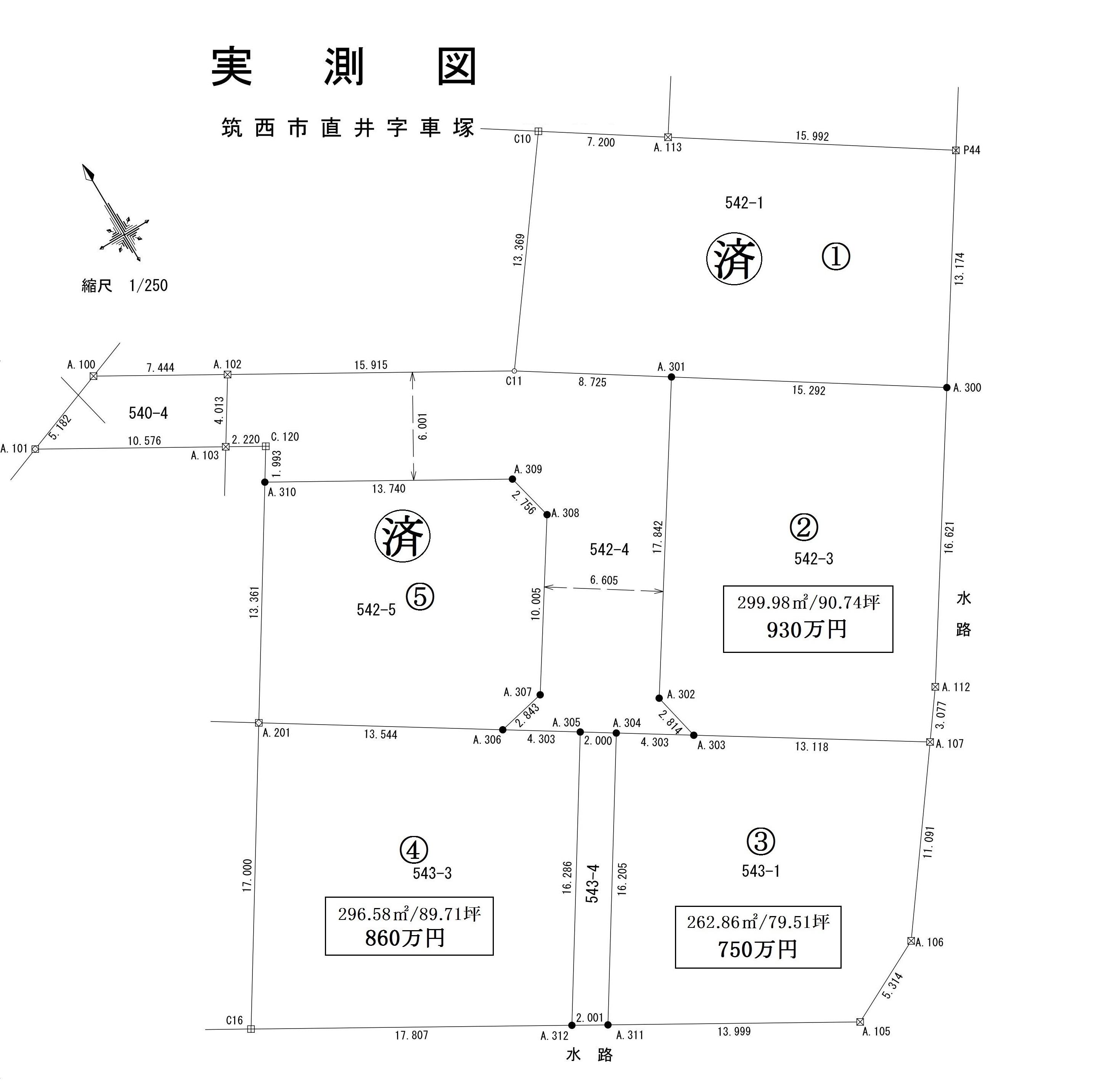 筑西市直井販売計画図面